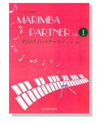マリンバパートナー Vol.1