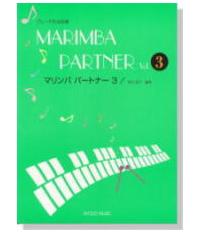 マリンバパートナー Vol.3