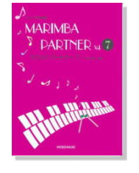 マリンバパートナー Vol.7